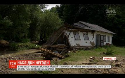 На Івано-Франківщині вода з гір затопила господарства і зруйнувала будинки