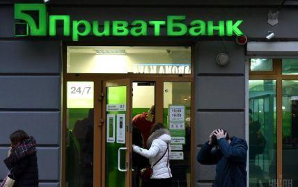 """Гонтарева рассказала, какие еще активы могли перейти в госсобственность вместе с """"ПриватБанком"""""""