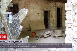 Новини України: у середмісті Дніпра пролунав вибух