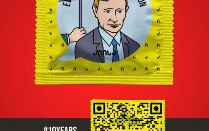 ЄСПЛ дозволив випускати презервативи із зображенням Путіна