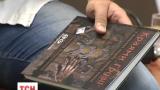 Журналист ТСН презентовал свой дебютный путеводитель «Краями Грузии»