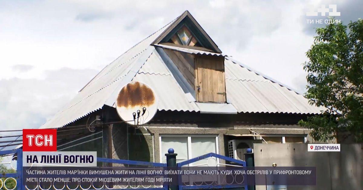 Новини з фронту: частина жителів Мар`їнки так і не полишила домівок і живе на лінії вогню
