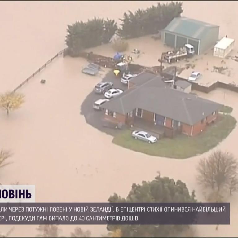 Нову Зеландію накрив паводок століття: проводять евакуації, закриті автомагістралі