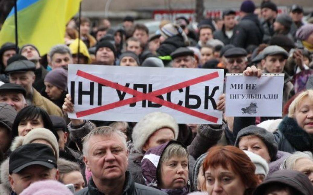 На митинг вышли несколько сотен человек / © Гречка