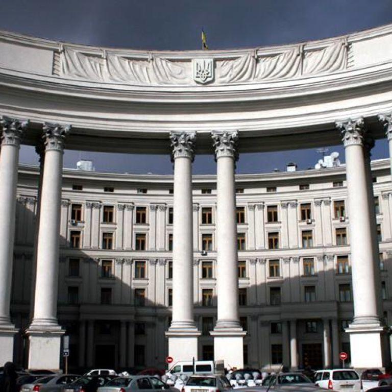 У МЗС назвали сценарії після подачі Україною в трибунал ООН меморандуму про російські порушення