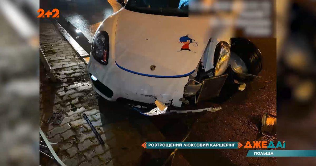 У Польщі сталась преміум-аварія на кілька сотень тисяч доларів