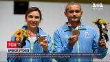 Новости мира: Украина завоевала третью бронзовую медаль