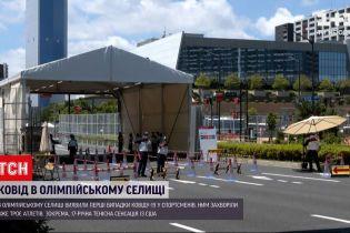 Новости мира: в Токио, в Олимпийском городке, обнаружили коронавирус