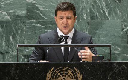 Зеленський в ООН процитував Путіна російською і потролив РФ