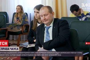 Новости Украины: судье Чаусу в Высшем антикоррупционном суде должны начать избирать меру пресечения