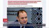 Новини України: мер Івано-Франківська грошима заохотив заклади освіти вакцинуватися