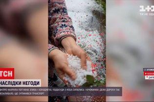 Погода в Україні: дощі з грозами і навіть сніг – у Дніпрі лютує негода