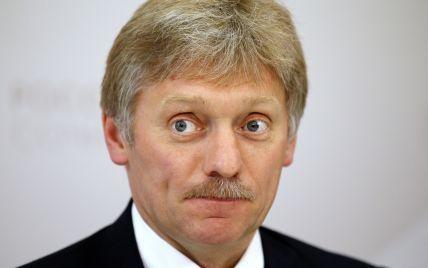 """""""Бандерівці"""" не при владі, але мають вплив на політику України, - Пєсков"""