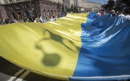 Хід Гідності: Богдан розповів подробиці святкування Дня Незалежності у новому форматі
