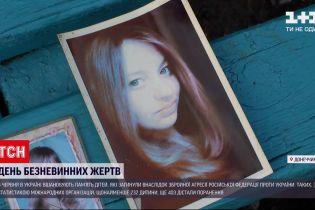 Новости Украины: истории о двух детях, погибших в результате вооруженной агрессии России