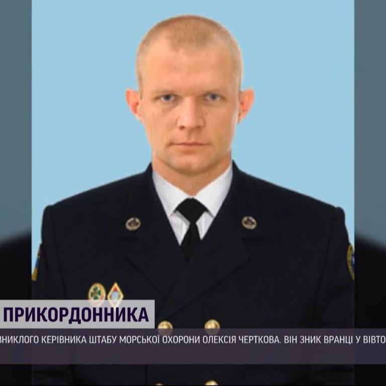 Ложь жены и родственники в оккупированном Крыму: в Одессе уже неделю разыскивают офицера морской охраны