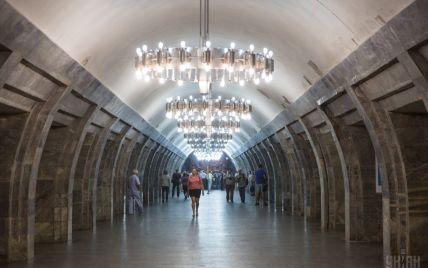 Вечером в Киеве могут ограничить работу трех станций метро