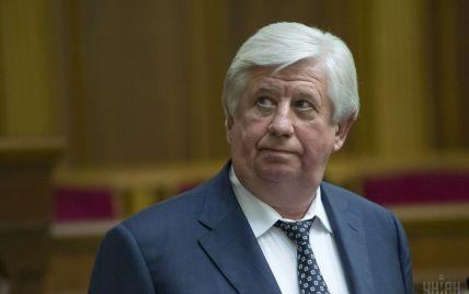 Шокин не явился на суд относительно собственного возобновления на должности генпрокурора
