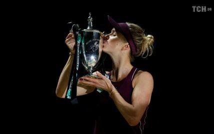 Так твориться історія: Світоліна стала переможницею Підсумкового турніру WTA