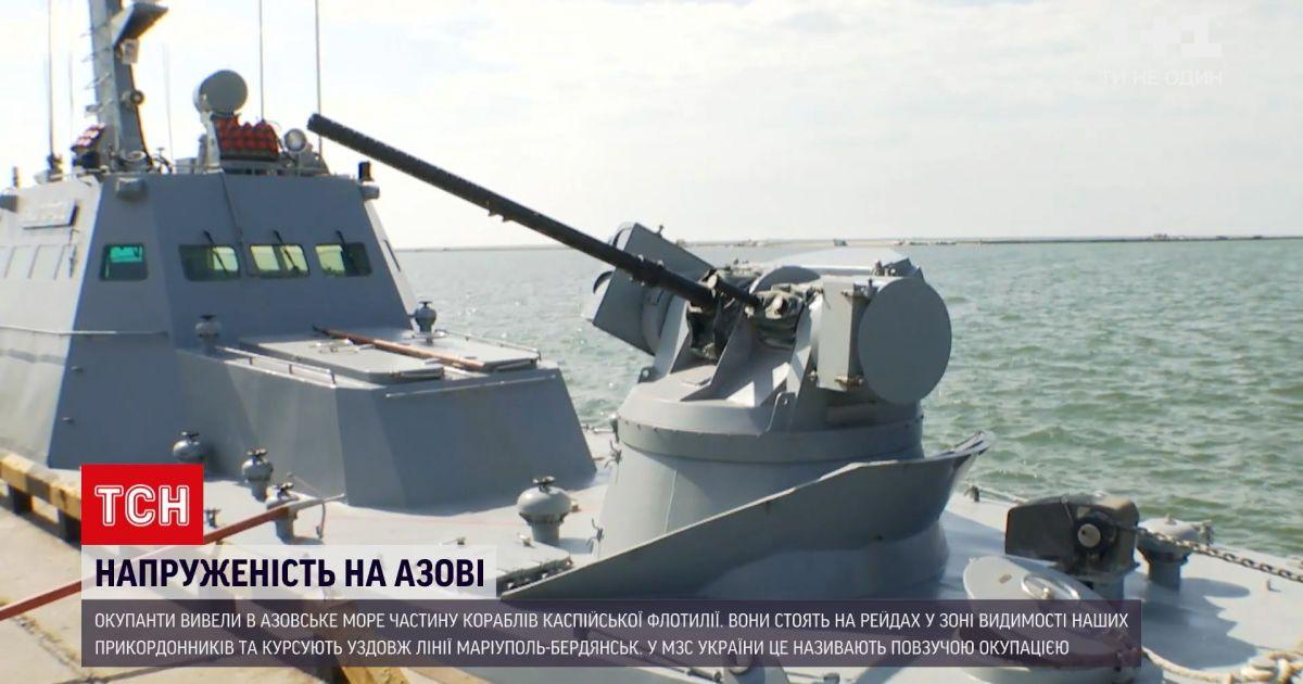 Новости с фронта: Москва хочет заблокировать украинские порты на Приазовье