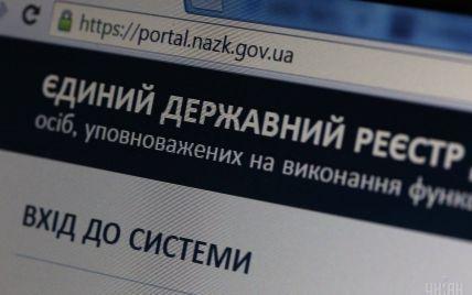 Більше 30: у НАЗК розповіли, скільки встигли перевірити е-декларацій