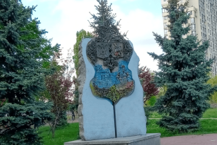 У столиці України ліквідують символ дружби з Москвою