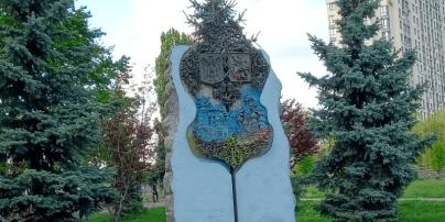 В столице Украины ликвидируют символ дружбы с Москвой