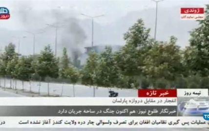 В Афганистане во время видеотрансляции заседания парламента здание всколыхнули взрывы