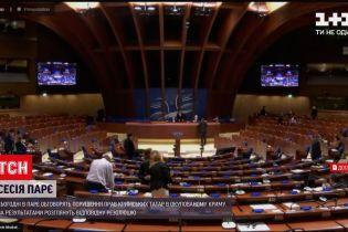 Новости мира: в ПАСЕ обсудят нарушения прав крымских татар в оккупированном Крыму