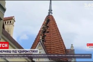 Новини України: Чернівці накрила раптова сильна злива, а у дитячу лікарню вдарила блискавка