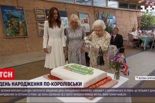 Новости мира: в свой официальный день рождения Елизавета II встретилась с лидерами G7