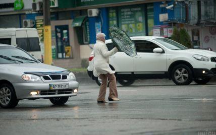 В Украине объявили штормовое предупреждение: какие регионы накроет непогода