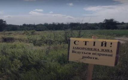 На Киевщине ночью взорвали тонну взрывчатки