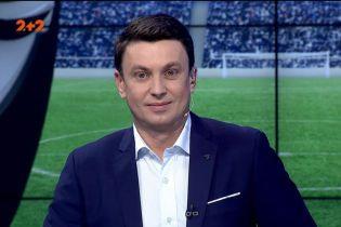 """Повний випуск """"Профутбол"""" за 6 жовтня 2019 року"""