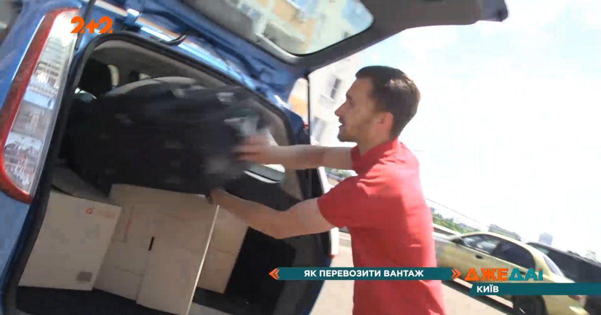 Как правильно перевозить груз на автомобиле