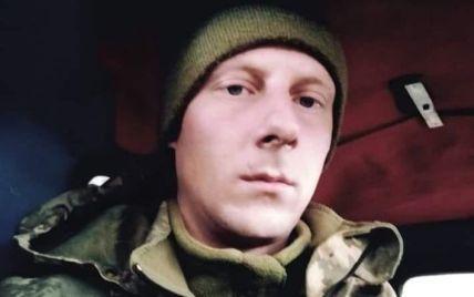 На Донбассе погиб 27-летний морпех с Житомирщины: в грузовик попала вражеская ракета
