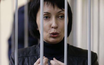 Прокуратура просит для Лукаш 2,5 миллиона залога или взятия под стражу