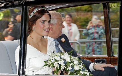 Весілля принцеси Євгенії: наречена з'явилася у розкішній білій сукні