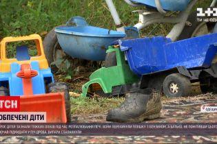 Новости Украины: трое детей получили тяжелые ожоги от случайного возгорания разлитого бензина