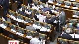 Верховная Рада сегодня рассмотрит вопрос о снятии неприкосновенности с Клюева