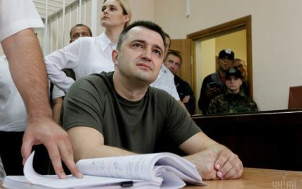 Прокурора Кулика, который объявлял подозрения окружению Порошенко, вызвали в ГПУ