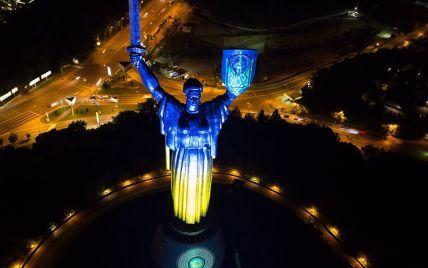 Крупнейший музей Украины 14 октября можно будет посетить бесплатно