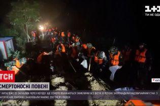 Новости мира: в Китае из-за непогоды погибло 25 человек