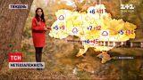 Погода в Украине: со среды к регионам достанется дождливый циклон