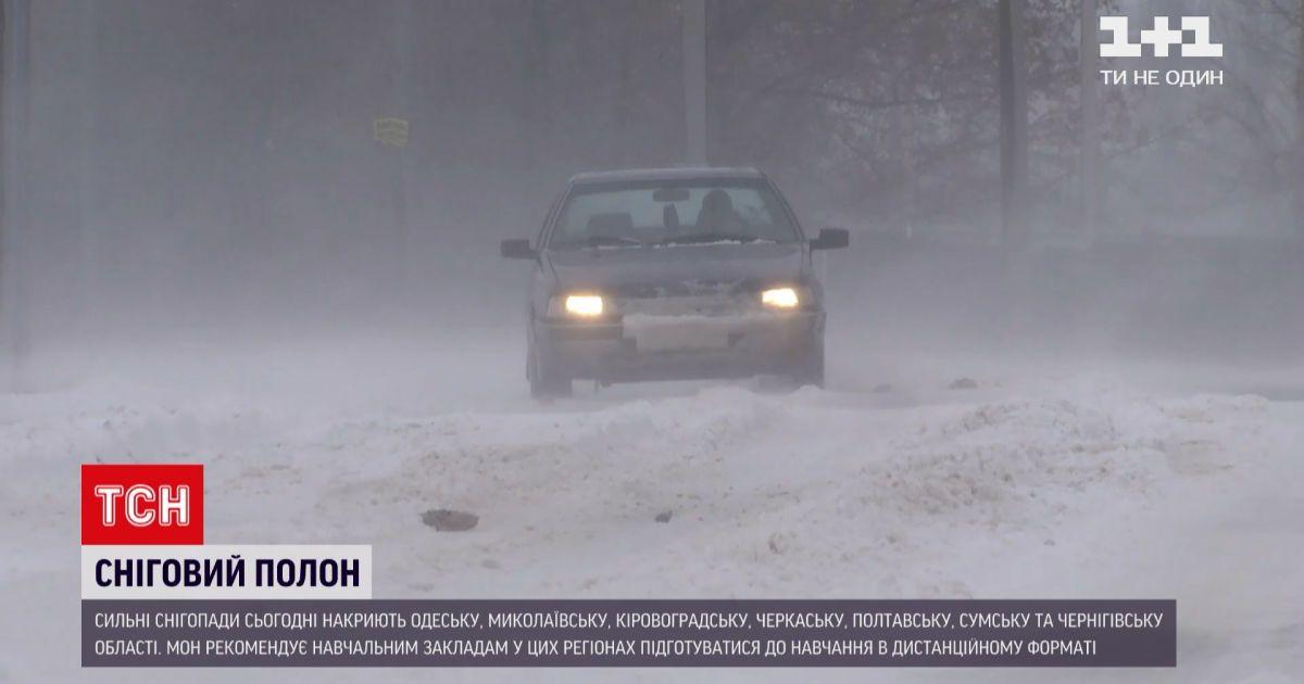 Як хурделицю зустріли в Миколаївській та Одеській областях