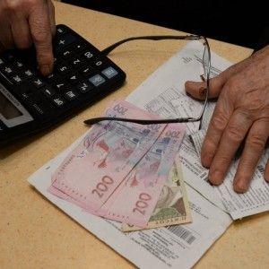 Украинцы уменьшили задолженность за коммунальные услуги