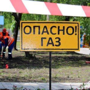 В оккупированном Луганске произошел взрыв на газопроводе и начался пожар