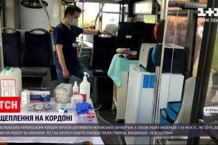 Новини світу: у Польщі почали вакцинувати українських заробітчан