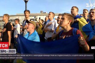 """Новости Украины: шансы сборной на """"Евро-2020"""" выросли после победы Дании над Россией"""