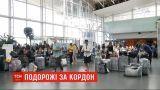 Загруженность авиапотока Украины выросла до 20% докарантинной нормы